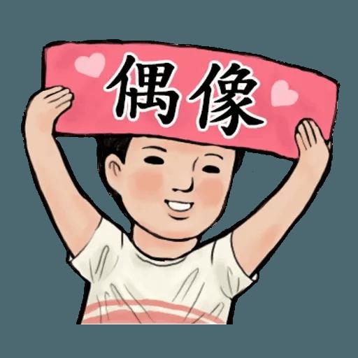 生活週記 - Sticker 16