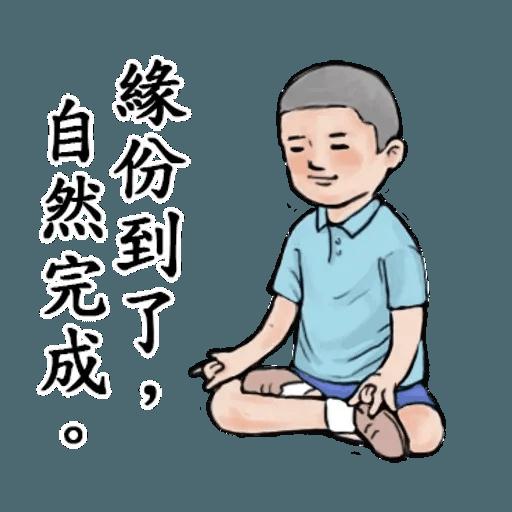 生活週記 - Sticker 14