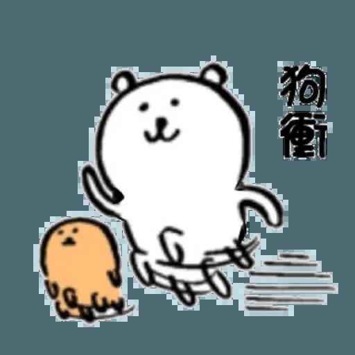 b4 - Sticker 21