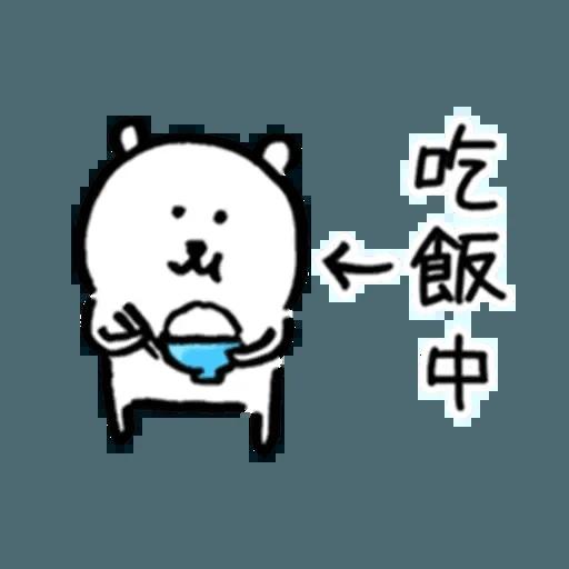 b4 - Sticker 22