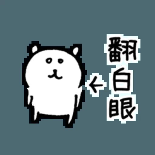 b4 - Sticker 10