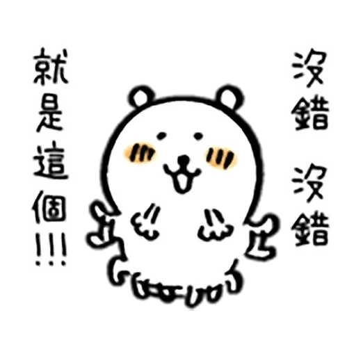 b4 - Sticker 5