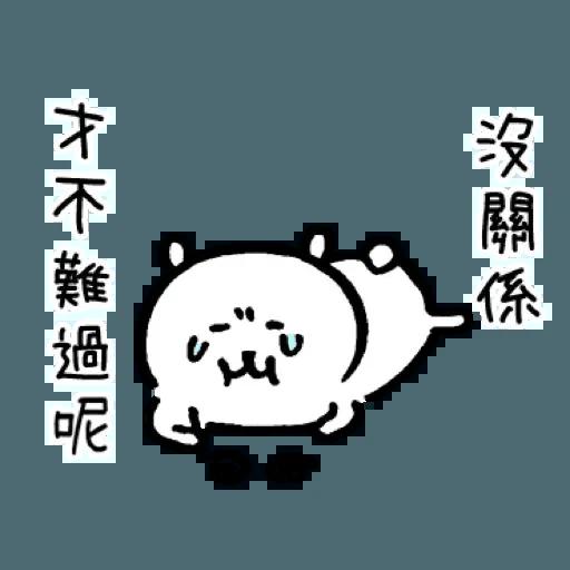 b4 - Sticker 17