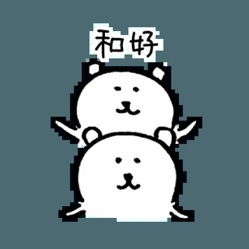 b4 - Sticker 14