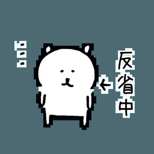 b4 - Sticker 19