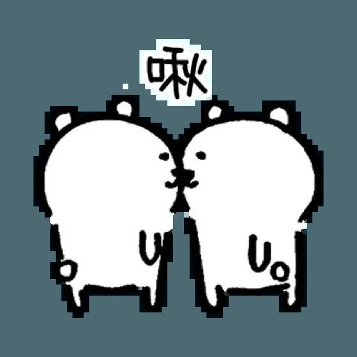 b4 - Sticker 13