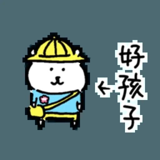 b4 - Sticker 24
