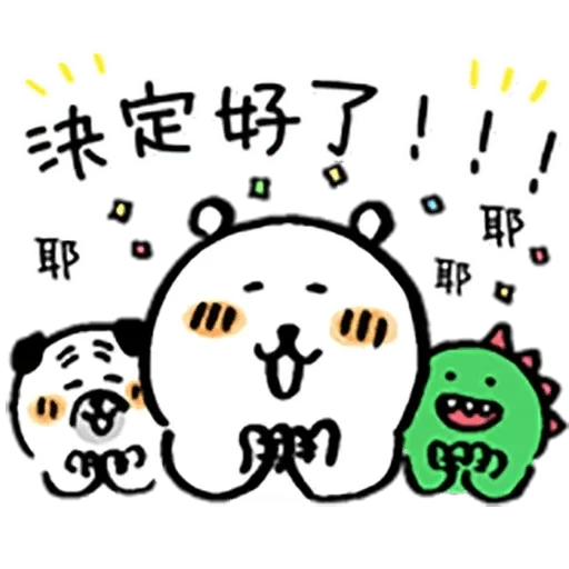 b4 - Sticker 3