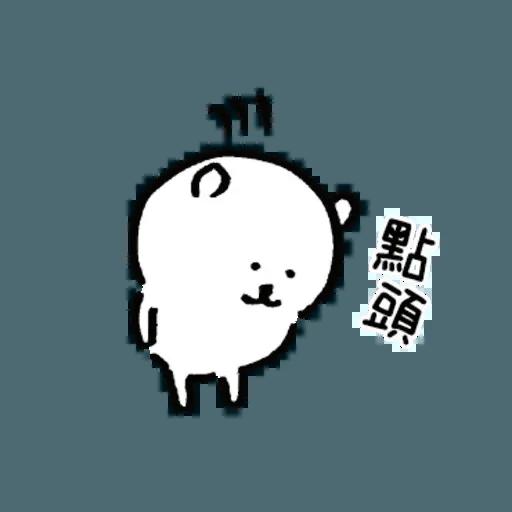 b4 - Sticker 28