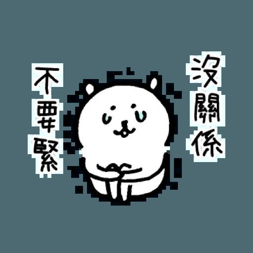 b4 - Sticker 18