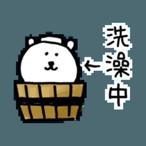 b4 - Sticker 20