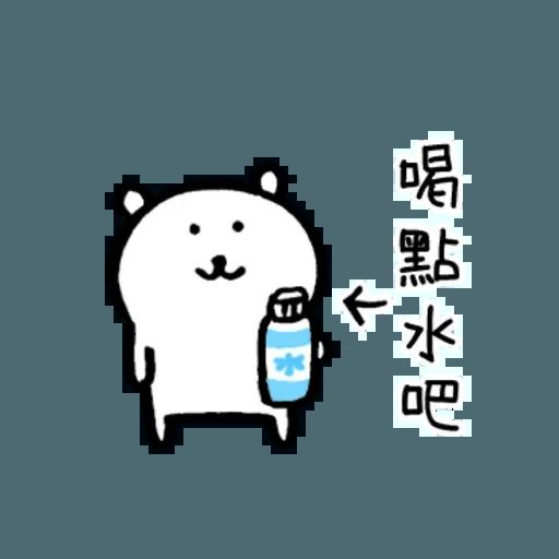 b4 - Sticker 25