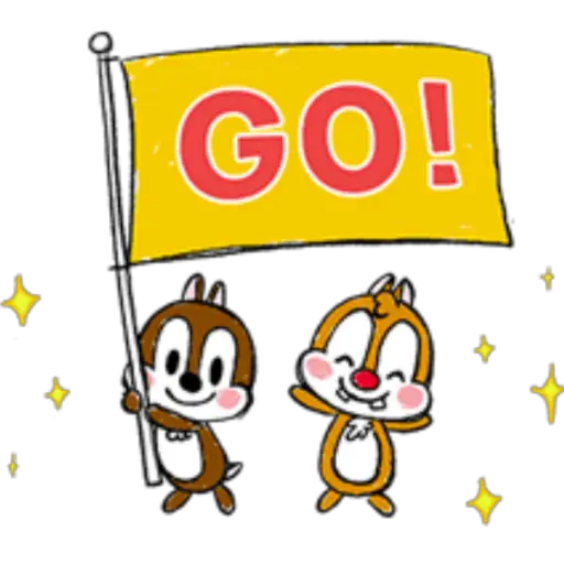 Chip n Dale 6 - Sticker 10