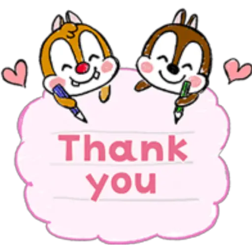 Chip n Dale 6 - Sticker 19