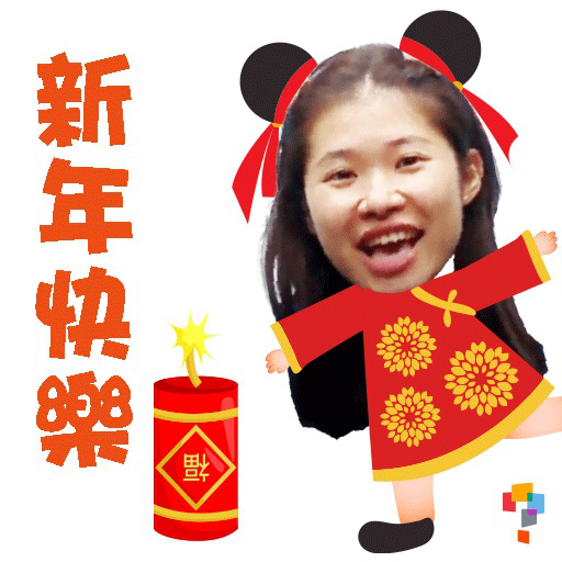 學而思-2021拜年 - Sticker 20