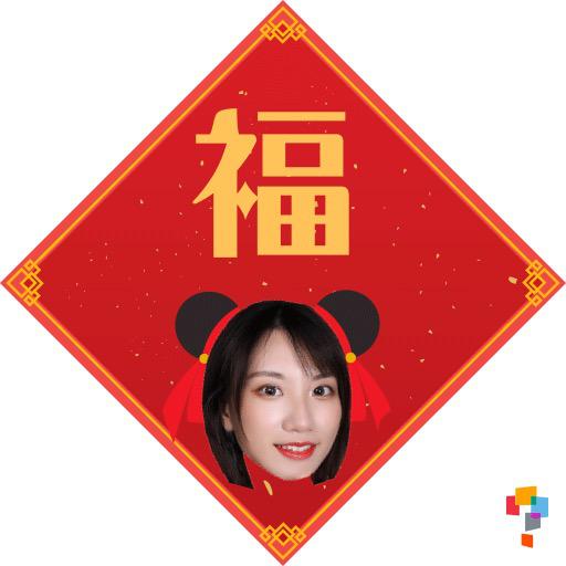 學而思-2021拜年 - Sticker 16