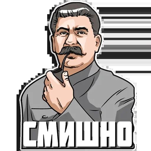 Сталин - Sticker 6