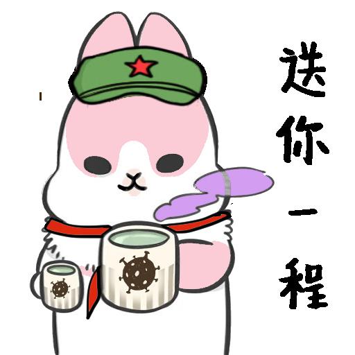 Machiko Rabbit(支那兔HK)1 - Sticker 17