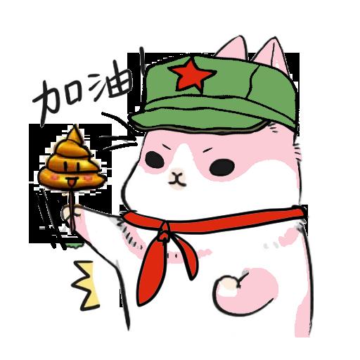 Machiko Rabbit(支那兔HK)1 - Sticker 10