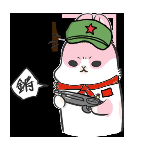 Machiko Rabbit(支那兔HK)1 - Sticker 15