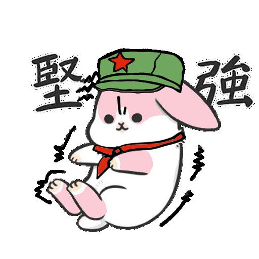 Machiko Rabbit(支那兔HK)1 - Sticker 9