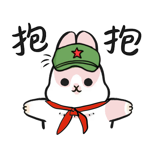 Machiko Rabbit(支那兔HK)1 - Sticker 3