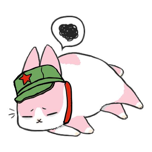 Machiko Rabbit(支那兔HK)1 - Sticker 21