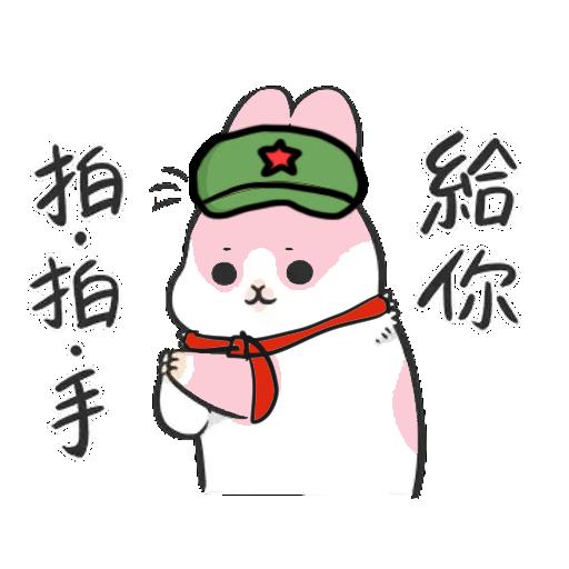 Machiko Rabbit(支那兔HK)1 - Sticker 11