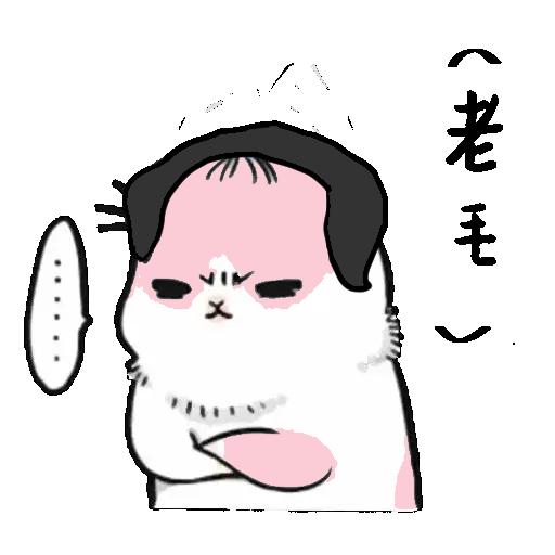Machiko Rabbit(支那兔HK)1 - Sticker 14