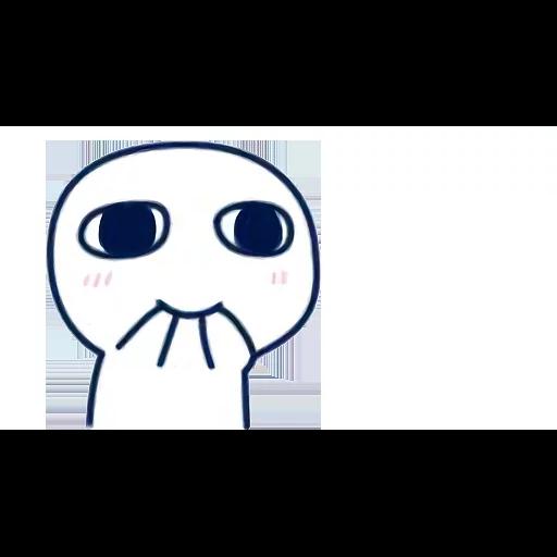 Wakaka - Sticker 24