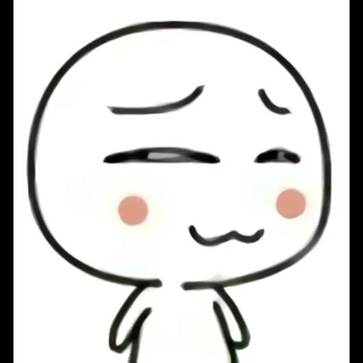 Wakaka - Sticker 21