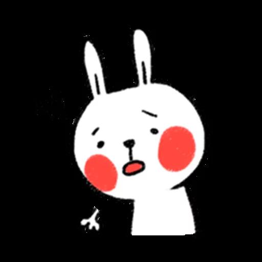 Wakaka - Sticker 26
