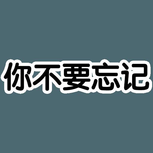 Wordings2 - Sticker 29