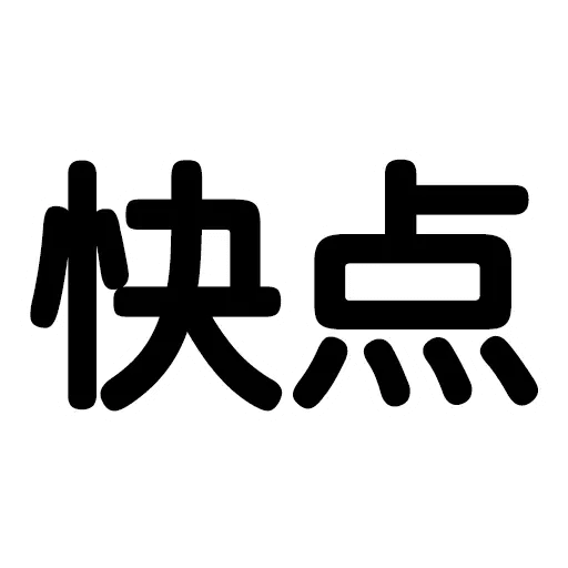 Wordings2 - Sticker 23