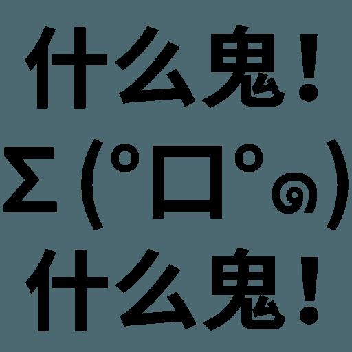 Wordings2 - Sticker 6