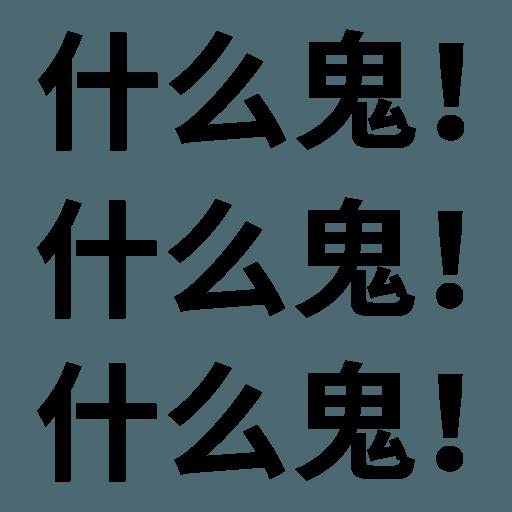 Wordings2 - Sticker 4
