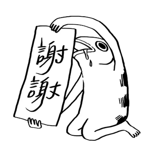 Mr. Fish - Sticker 11