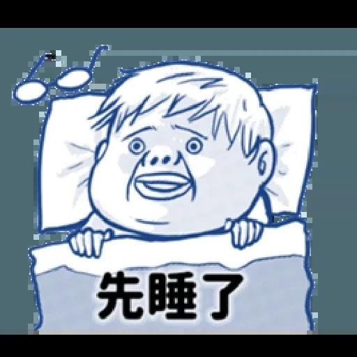 肥宅 - Sticker 27