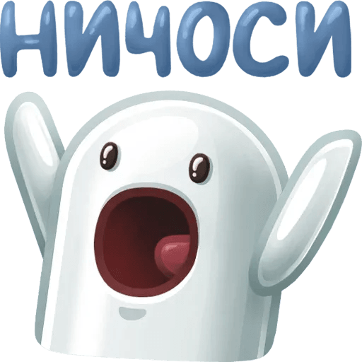Nicchosi - Sticker 4