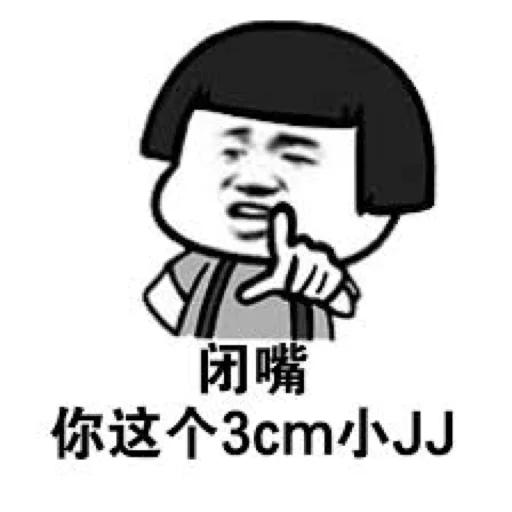 日常使用 - Sticker 23