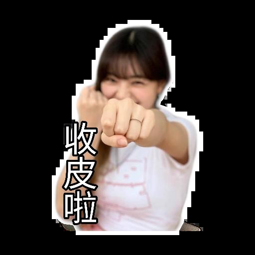 ITZY - Sticker 12