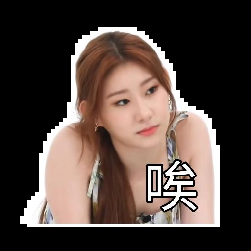 ITZY - Sticker 3