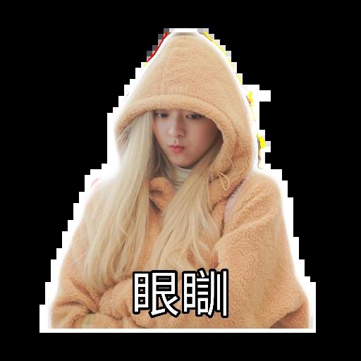 ITZY - Sticker 10