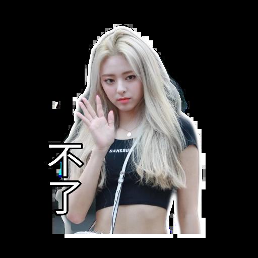 ITZY - Sticker 22
