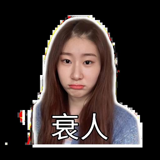 ITZY - Sticker 4
