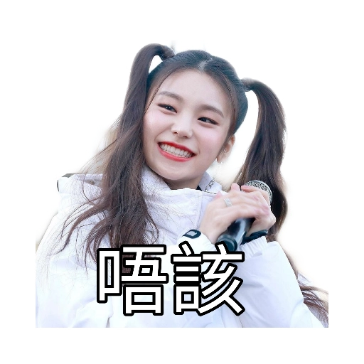 ITZY - Sticker 7