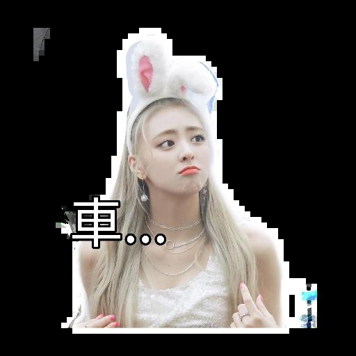 ITZY - Sticker 23