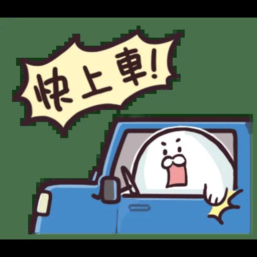 海豹叔叔2 - Sticker 7