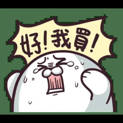海豹叔叔2 - Sticker 19