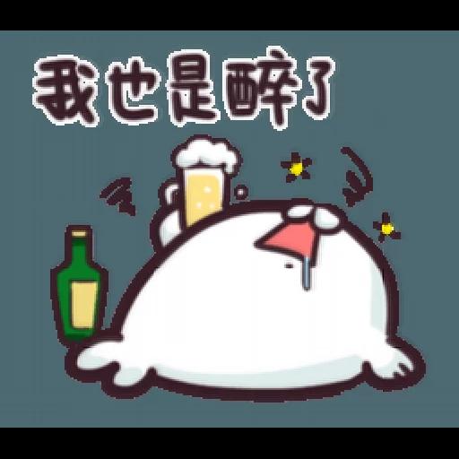 海豹叔叔2 - Tray Sticker